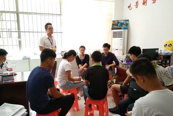 商用技术系与学生处第四团队进行交流座谈