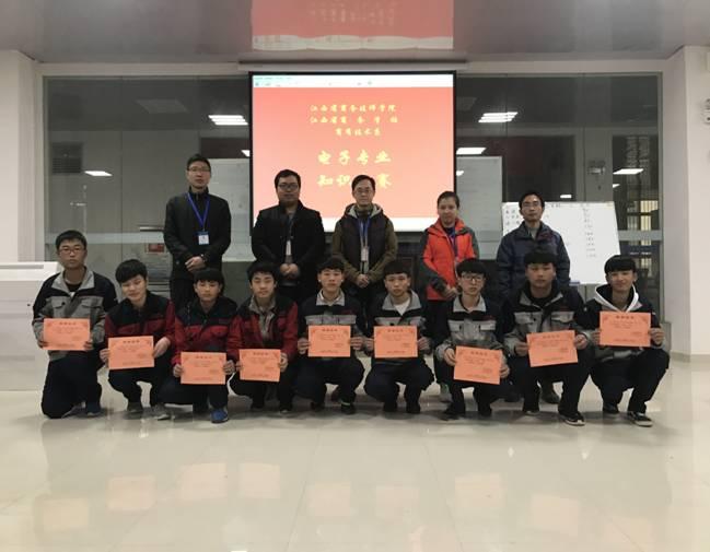 商用技术系机电专业举办电子知识竞赛总决赛